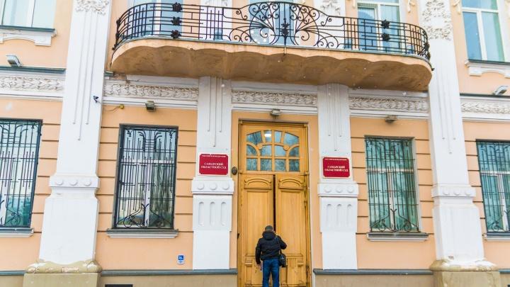 В Самарской области задержанного за взятку судью отправили в отставку