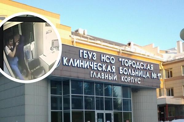 """Муж пациентки напал ночью на врача-травматолога в травмпункте, который находится в главном корпусе горбольницы <nobr class=""""_"""">№ 1</nobr>"""