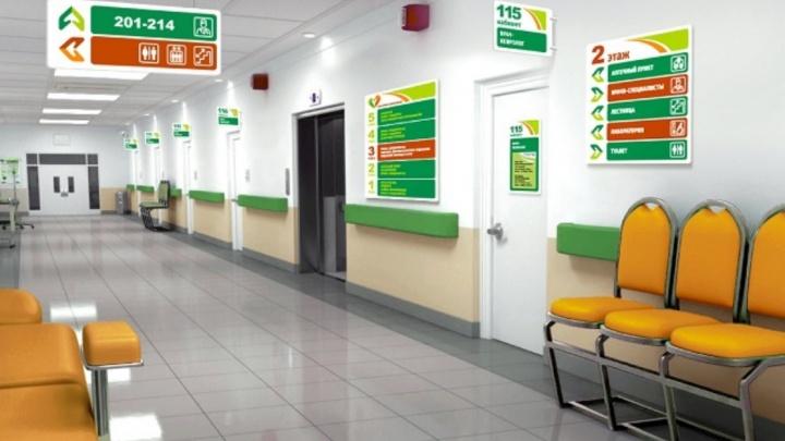 В самарских поликлиниках установят инфоматы и электронные табло