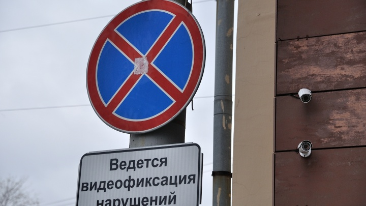 В России начнут наказывать за превышение скорости в 10 км/ч