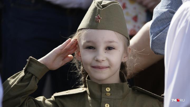 При полном параде: детский взгляд на День Победы в Челябинске