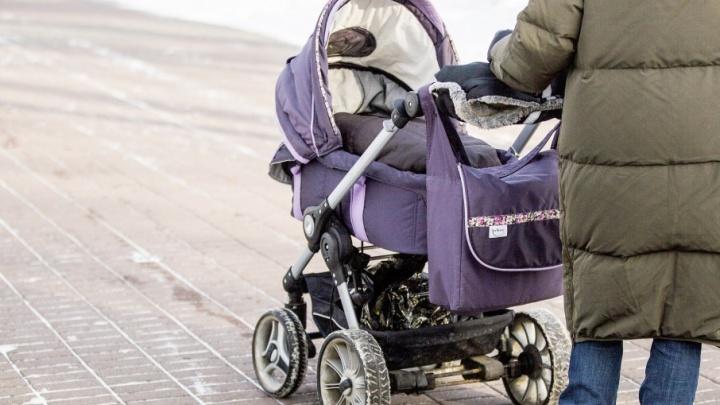 Оставила детей без угла: в Ярославле будут судить женщину, использовавшую материнский капитал на себя
