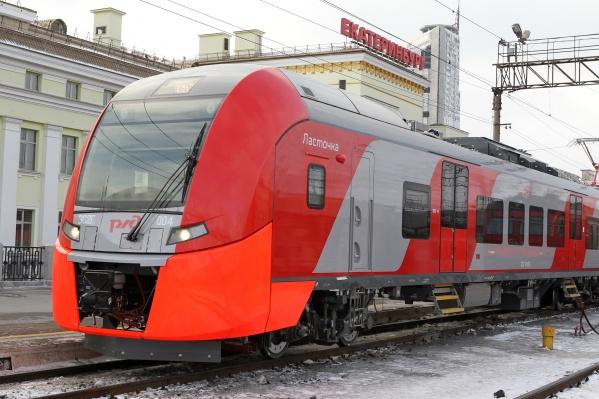 Чтобы попасть на экскурсию, нужно купить билет на поезд, который отправится 4 ноября из Екатеринбурга в Нижний Тагил