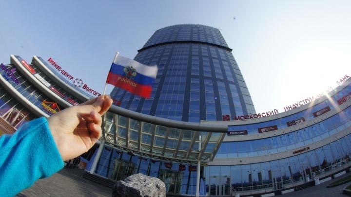 Офисы госкорпораций переедут в Волгоград