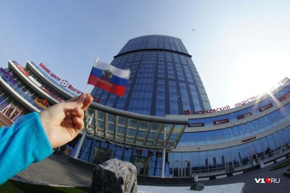 Штабы крупных компаний могут поселиться в офисах Волгограда