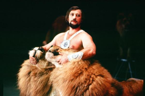 Николай Сквирский 40 лет выступал в цирке со львами