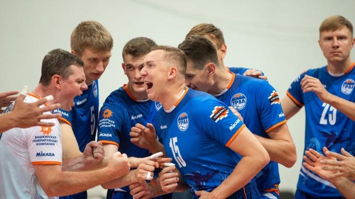 11 подряд: волейбольный «Урал» стартовал в Суперлиге