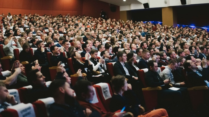 В Челябинске пройдёт форум для предпринимателей и маркетологов