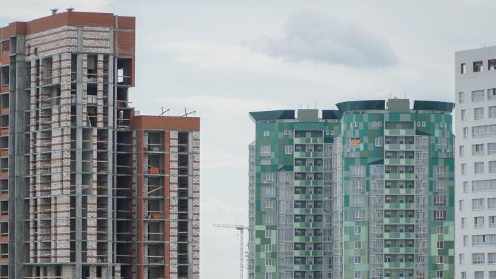 Предлагают улучшить жилищные условия: в Перми УФАС и Госстройнадзор проверят компанию «Содействие»