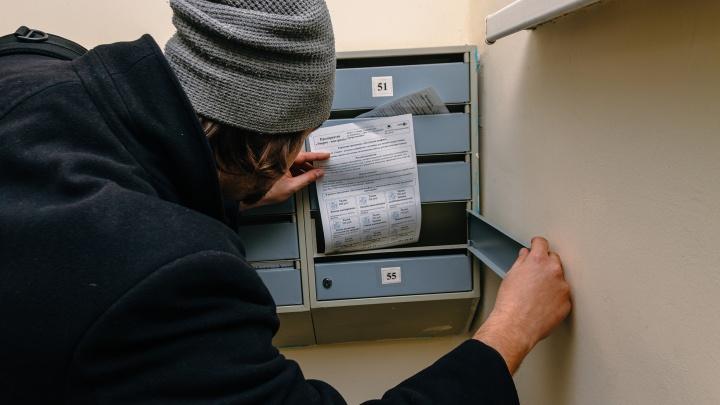 В Самарской области прокуроры прошлись по мусоркам и выяснили, что не так в квитанциях за ЖКХ
