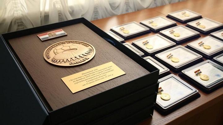 Самарских медиков наградили за работу на мундиале
