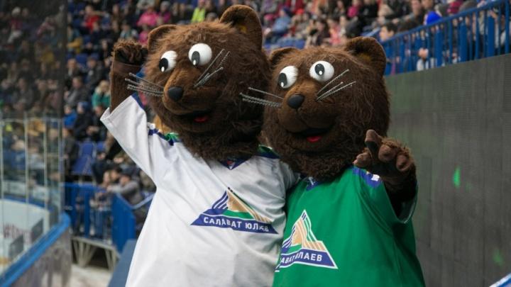 «Салават Юлаев» заплатит 100 тысяч рублей за создание нового логотипа команды