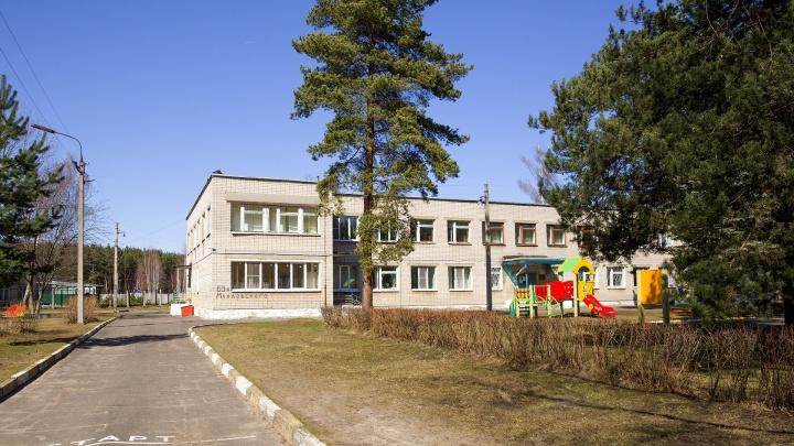 В Ярославле ищут тех, кто разлил химикаты рядом с детским садиком