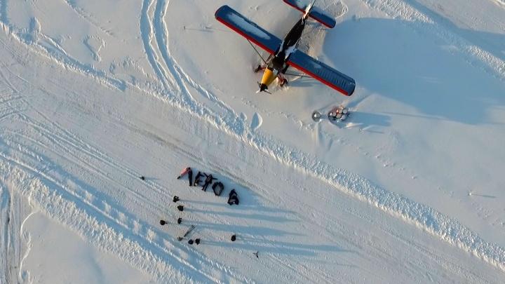 Летайте с Летовым: аэродром Поповка переименовали в аэропорт имени лидера «Гражданской обороны»