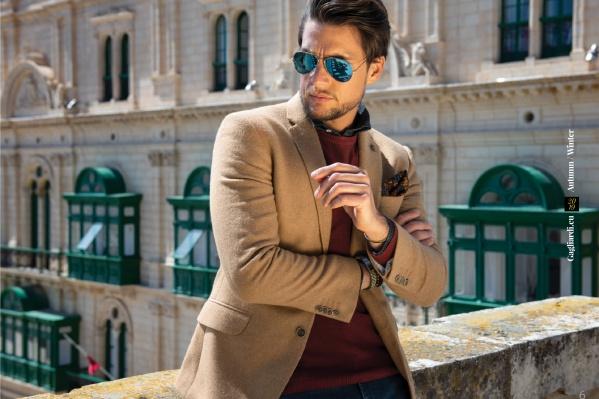 Тюмень — один из немногих городов мира, где можно приобрести одежду от GAGLIARDI