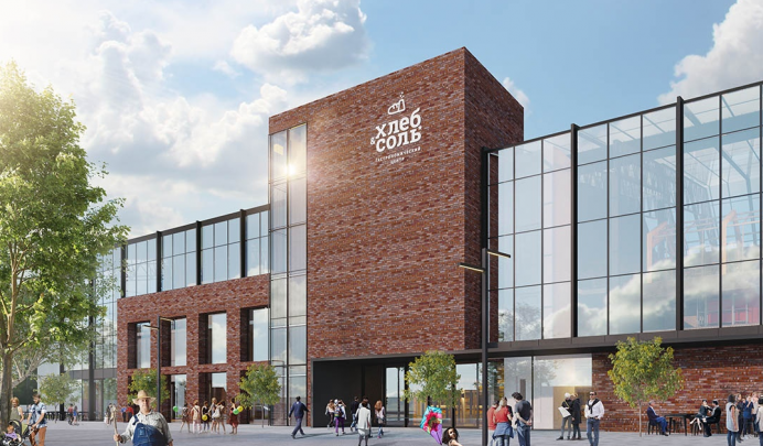 Строительством огромного гастрономического центра в Екатеринбурге займутся крупные бизнесмены