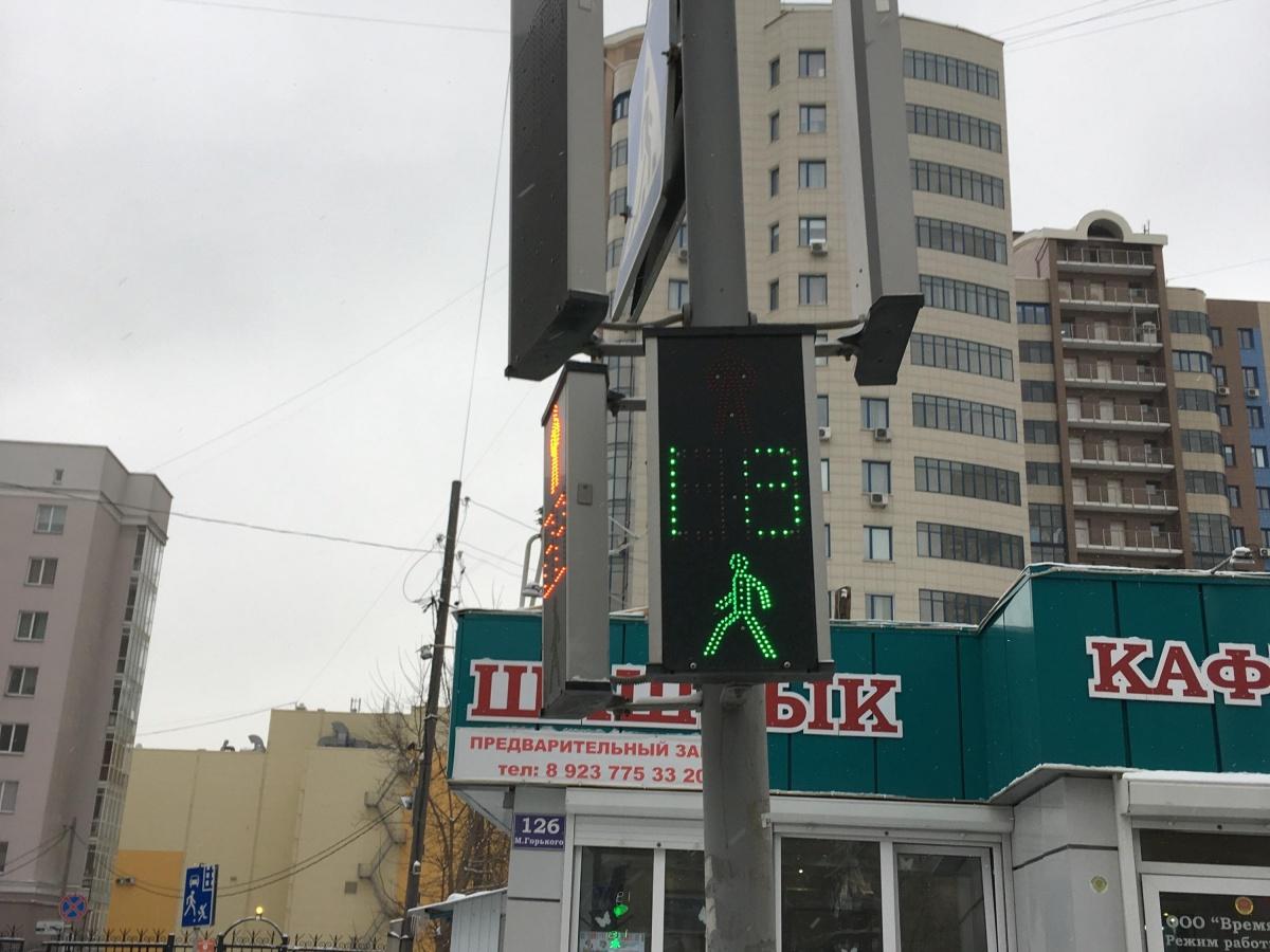 Светофор починили через час после того, как поломку заметили горожане