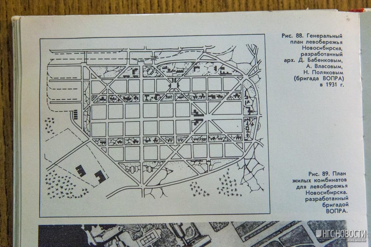 Современные парк имени Кирова и сквер Славы — лишь части зелёных лент города-сада. Проект 1931 года