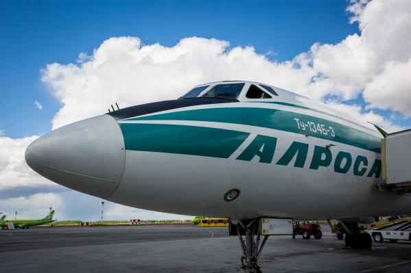 Самолёт летал с 1980 года в России, Восточной Европе и даже в Африке