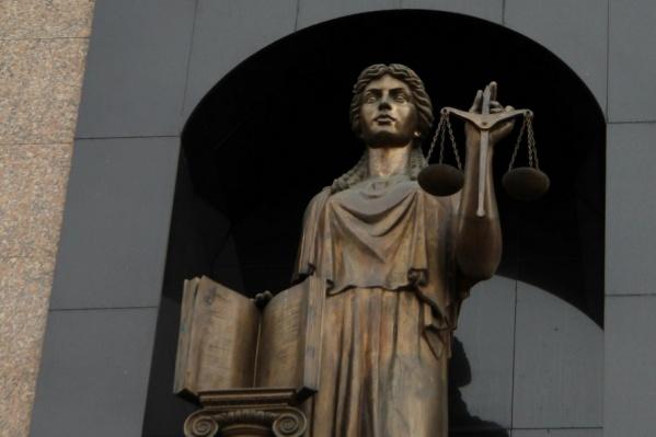 Подсудимый вину признал и ущерб возместил