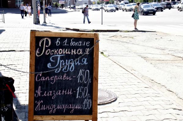 Главными жертвами возможного эмбарго станут грузинские рестораны