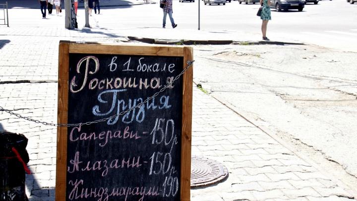 До последнего «Цинандали»: грузинское вино, которое нужно купить, пока не запретили (цены манят)