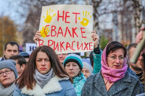 В минувшие выходные Северодвинск тоже митинговал
