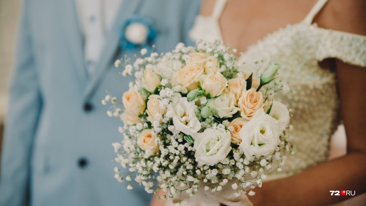 Свадеб больше, чем разводов: сколько тюменских пар побывали в загсе в последний месяц весны