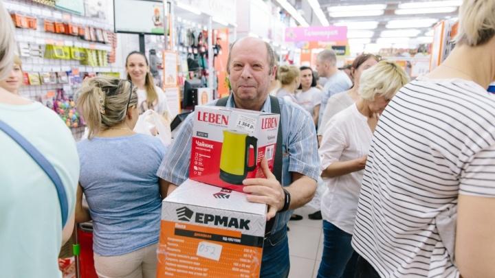 Телевизор и сертификат на 50000 рублей: в Ростове откроется магазин распродаж «Галамарт»