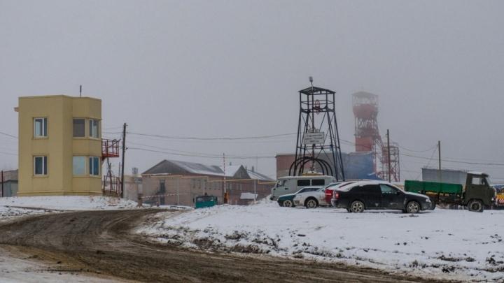 Следователи устанавливают причины гибели рабочего шахты в посёлке Сараны