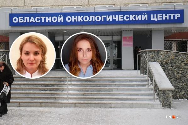 На фото слева направо: и. о. заведующей отделением противоопухолевой лекарственной терапии Оксана Широкова ируководитель химиотерапевтической службы Марина Зафирова