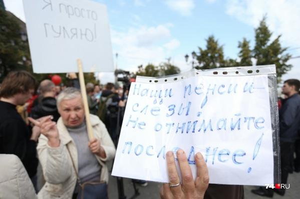 Пожилую женщину задержали 9 сентября прошлого года на Кировке во время акции против пенсионной реформы