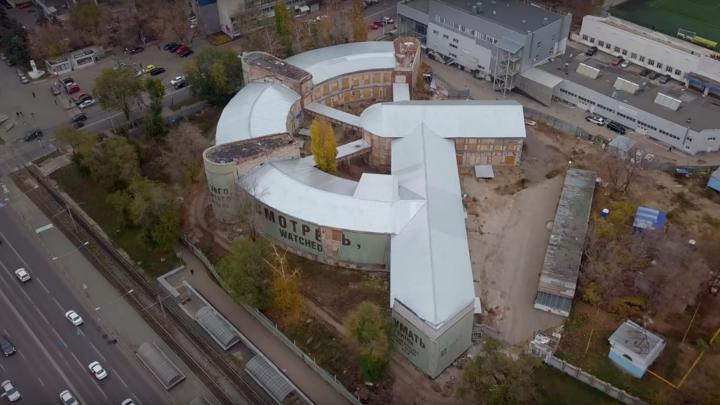 «Родная столовка»: самарец показал, как выглядит здание бывшей Фабрики-кухни с воздуха