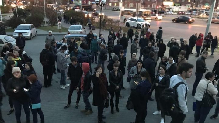Из бизнес-центра «Сан Сити» по тревоге вывели 150 человек