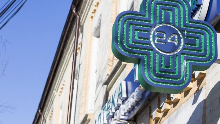Аптеки Ярославской области проверяют на наличие палёного алкоголя