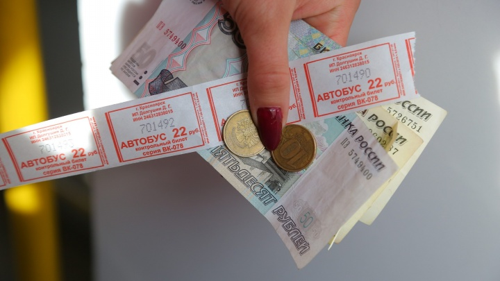 «Есть соблазн уходить от налогов»: бедных маршрутчиков Красноярска заподозрили в аферах