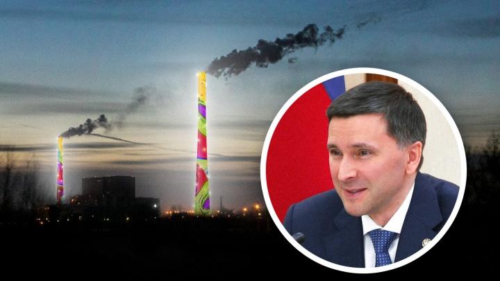 «Добавьте эффект»: министр экологии захотел подсвечивать трубы с выбросами в Красноярске