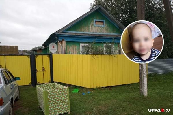 Ребенок все это время был закопан во дворе своего же дома
