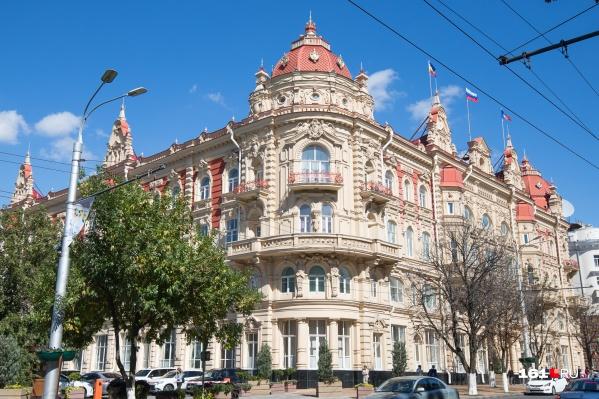 Второй этап конкурса на должность сити-менеджера Ростова проходит 11 октября в администрации города