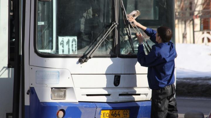Не устраивает транспортная реформа в Уфе? Рассказываем, куда жаловаться