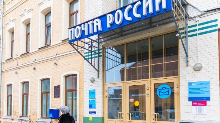 Из-за праздников в Самарской области сдвинули график выплаты пенсий