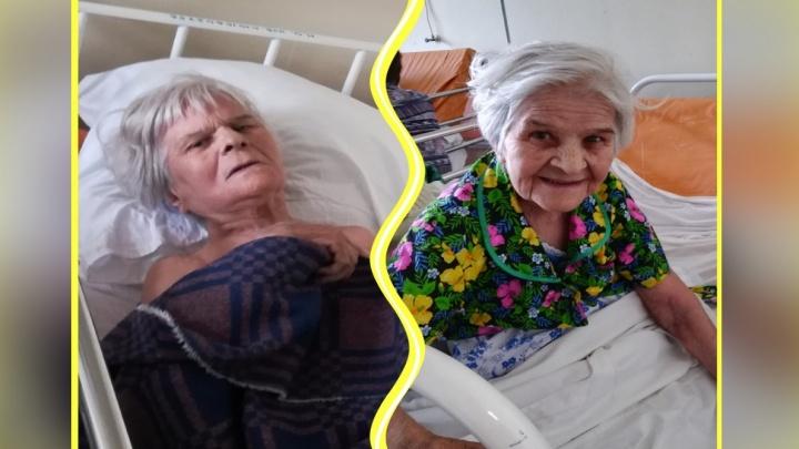 «Она расцвела»: после поста в соцсетях неравнодушные горожане взяли под опеку одинокую старушку