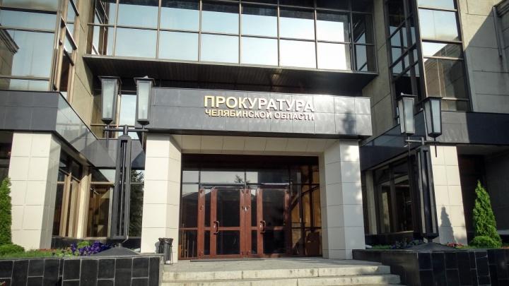 «Прогорели» на миллион: компанию в Челябинской области оштрафовали за откат инспектору МЧС