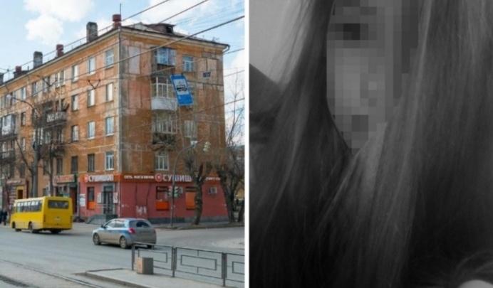 «Убийство ему, скорее всего, не вменят»: как накажут парня, пырнувшего ножом девушку на Уралмаше