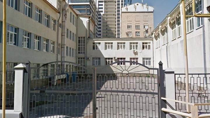 Бухгалтера ростовской гимназии обвинили в хищении 14,5 миллиона рублей