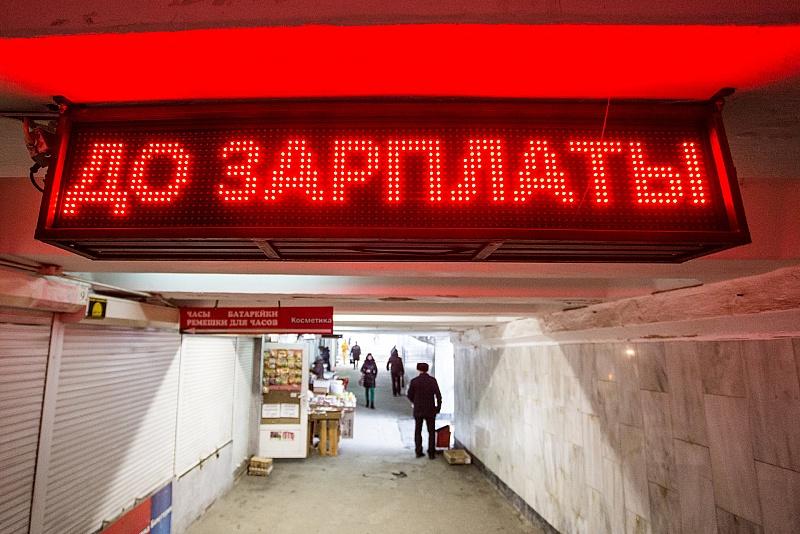 Юрист намерен доказать, что мужчине не нужно платить 250 тысяч рублей