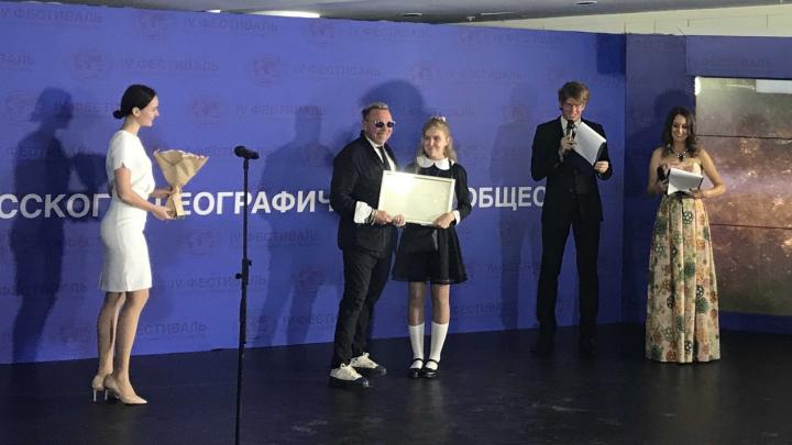 Награда из рук Сукачёва: школьница из Архангельской области — лучший юный гид России