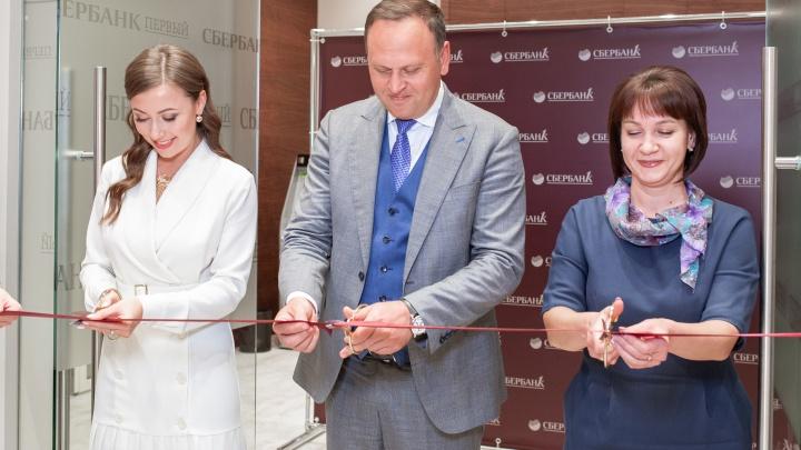 В Тюмени открылся офис премиального обслуживания клиентов «Сбербанк Первый»