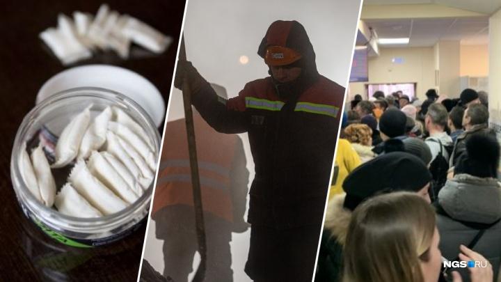 Гибель семиклассника, задержание убийцы бизнесмена и обыски в СО РАН— главное за неделю