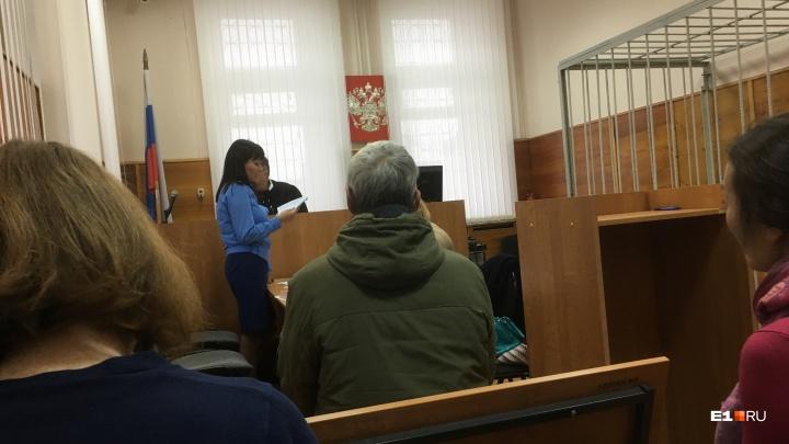 Екатеринбуржец, которого судят за доведение до самоубийства жены, заявил, что скучает по ней
